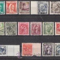 Sellos: 1948-51 - TANGER - INDIGENA Y PAISAJES - EDIFIL 151 A 165 ** - COMPLETA. Lote 31396201