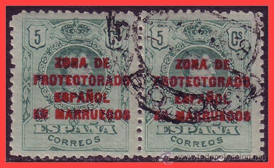 CABO JUBY 1917 SELLOS DE MARRUECOS, B2 EDIFIL Nº 4S (O) (Sellos - España - Colonias Españolas y Dependencias - África - Cabo Juby)