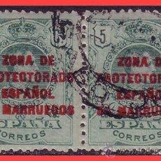 Sellos: CABO JUBY 1917 SELLOS DE MARRUECOS, B2 EDIFIL Nº 4S (O). Lote 31405637