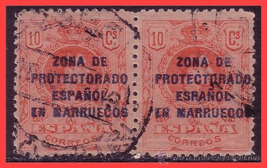 CABO JUBY 1917 SELLOS DE MARRUECOS, B2 EDIFIL Nº 4T (O) (Sellos - España - Colonias Españolas y Dependencias - África - Cabo Juby)