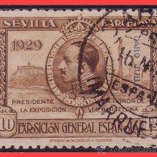 Sellos: CABO JUBY 1929 EXPOSICIONES SEVILLA Y BARCELONA, EDIFIL Nº 50 (O). Lote 31406312