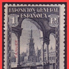 Sellos: CABO JUBY 1929 EXPOSICIONES SEVILLA Y BARCELONA, EDIFIL Nº 48 (*). Lote 31406322