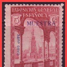 Sellos: CABO JUBY 1929 EXPOSICIONES SEVILLA Y BARCELONA, EDIFIL Nº 40M * MUESTRA. Lote 31406390