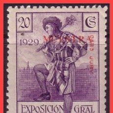 Sellos: CABO JUBY 1929 EXPOSICIONES SEVILLA Y BARCELONA, EDIFIL Nº 43M * MUESTRA. Lote 31406421