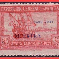 Sellos: CABO JUBY 1929 EXPOSICIONES SEVILLA Y BARCELONA, EDIFIL Nº 44M * MUESTRA. Lote 31406431
