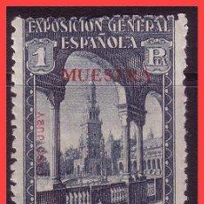Sellos: CABO JUBY 1929 EXPOSICIONES SEVILLA Y BARCELONA, EDIFIL Nº 48M * MUESTRA. Lote 31406458