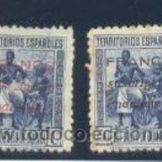 Sellos: GUINEA. LOCALES. Lote 31413530