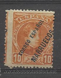 MARRUECOS BONITO SELLO CLAVE DE 10 PTS. Nº 13 DE CATALOGO CON CHARNELA (Sellos - España - Colonias Españolas y Dependencias - África - Marruecos)