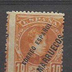Sellos: MARRUECOS BONITO SELLO CLAVE DE 10 PTS. Nº 13 DE CATALOGO CON CHARNELA. Lote 31814003