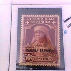 Sellos: SAHARA ESPAÑOL (334) PRO CRUZ ROJA 50 CTS. CON SOBRECARGA NUEVO EN FILOESTUCHE.. Lote 31898936