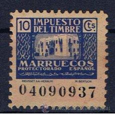 Sellos: MARRUECOS PROTECTORADO ESPANOL NUEVO I NUMERADO. Lote 32080927
