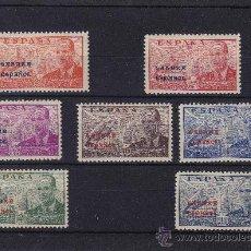 Sellos: SAHARA . EDIFIL 62 H/ 62 P * AÑO 1941 NUEVOS CON FIJA * VARIEDAD SOBRECARGA EN ROJO . VER FOTOS . Lote 32285849