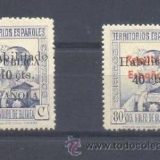 Sellos: EDIFIL 254/55 *. Lote 32320562