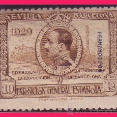Sellos: FERNANDO POO 1929 EXPOSICIONES DE SEVILLA Y BARCELONA HABILITADOS, EDIFIL Nº 178 *. Lote 32401673