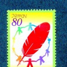 Sellos: JAPON.- YVERT Nº 2293, SERIE COMPLETA EN NUEVO. (JAP-71). Lote 32447972