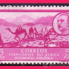 Sellos: ÁFRICA OCCIDENTAL 1950 PAISAJE Y GENERAL FRANCO, EDIFIL Nº 17 *. Lote 32646850