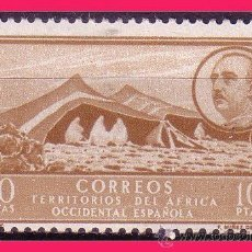 Sellos: ÁFRICA OCCIDENTAL 1950 PAISAJE Y GENERAL FRANCO, EDIFIL Nº 18 *. Lote 32646862