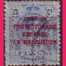 Sellos: CABO JUBY 1917 SELLOS DE MARRUECOS UTILIZADOS EN C.J., EDIFIL Nº 4U (O). Lote 32647192