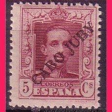 Selos: CABO JUBY 1925 SELLOS DE ESPAÑA HABILITADOS, EDIFIL Nº 23 * *. Lote 32647456