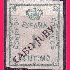 Sellos: CABO JUBY 1925 SELLOS DE ESPAÑA HABILITADOS, EDIFIL Nº 19HCC (*) VARIEDAD. Lote 32647489