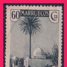Sellos: CABO JUBY 1935 SELLOS DE MARRUECOS HABILITADOS, EDIFIL Nº 83 *. Lote 32655002