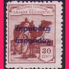 Sellos: SAHARA 1932 DROMEDARIO E INDÍGENA, HAB. R.E. EDIFIL Nº 41BHHI (*). Lote 32751008