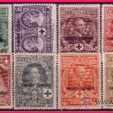 Sellos: SAHARA 1926 PRO CRUZ ROJA ESPAÑOLA, EDIFIL Nº 13 A 24 * *. Lote 32751050
