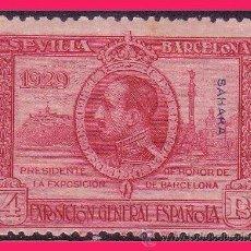 Sellos: SAHARA 1929 EXPOSICIONES SEVILLA Y BARCELONA, EDIFIL Nº 34 * *. Lote 32751066