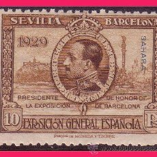 Sellos: SAHARA 1929 EXPOSICIONES SEVILLA Y BARCELONA, EDIFIL Nº 35 * *. Lote 32751088