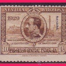 Sellos: SAHARA 1929 EXPOSICIONES SEVILLA Y BARCELONA, EDIFIL Nº 35 * . Lote 32751648