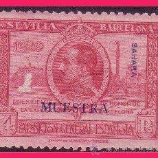 Sellos: SAHARA 1929 EXPOSICIONES SEVILLA Y BARCELONA, EDIFIL Nº 34 * MUESTRA. Lote 32751662