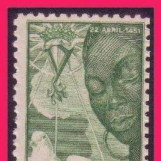 Sellos: SAHARA 1951 ISABEL LA CATÓLICA, EDIFIL Nº 87 * * . Lote 32751986