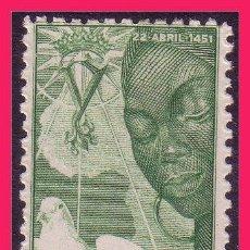 Sellos: SAHARA 1951 ISABEL LA CATÓLICA, EDIFIL Nº 87 *. Lote 32751990