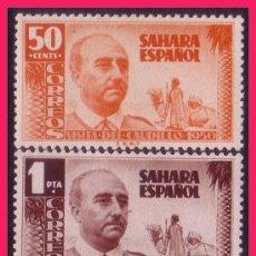 Sellos: SAHARA 1951 VISITA DEL GENERAL FRANCO, EDIFIL Nº 88 A 90 *. Lote 32751998