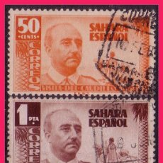 Sellos: SAHARA 1951 VISITA DEL GENERAL FRANCO, EDIFIL Nº 88 A 90 (O). Lote 32752002