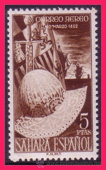 SAHARA 1952 V CENTENARIO DE FERNANDO EL CATÓLICO, EDIFIL Nº 97 * * (Sellos - España - Colonias Españolas y Dependencias - África - Sahara)