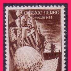 Sellos: SAHARA 1952 V CENTENARIO DE FERNANDO EL CATÓLICO, EDIFIL Nº 97 * * . Lote 32752009