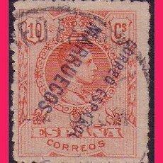 Sellos: TÁNGER 1909 SELLOS DE ESPAÑA HABILITADOS, EDIFIL Nº 3HI (O) VARIEDAD. Lote 32764771