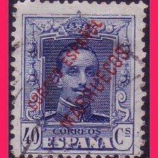 Sellos: TÁNGER 1929 CONGRESO UPP EN LONDRES, EDIFIL Nº 57 (O). Lote 32765390
