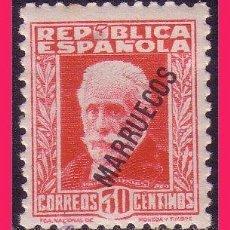Sellos: TÁNGER 1933 SELLOS DE ESPAÑA HABILITADOS, EDIFIL Nº 77 *. Lote 32765394