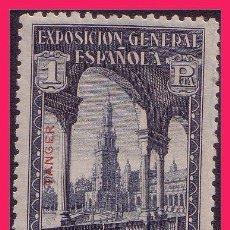 Sellos: TÁNGER 1929 EXPOSIC. SEVILLA Y BARCELONA, EDIFIL Nº 45 * *. Lote 32765582