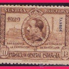 Sellos: TÁNGER 1929 EXPOSIC. SEVILLA Y BARCELONA, EDIFIL Nº 47 * *. Lote 32765599