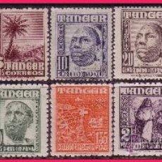 Selos: TÁNGER 1948 INDÍGENAS Y PAISAJES, EDIFIL Nº 151 A 165 * . Lote 32778300