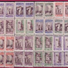 Sellos: TÁNGER BENEFICENCIA 1946 HUÉRFANOS DE TELÉGRAFOS B4 GÁLVEZ Nº 1 A 12 * * COMPLETA. Lote 32788919