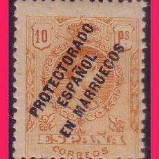 Sellos: MARRUECOS 1915 SELLOS DE ESPAÑA HABILITADOS, EDIFIL Nº 55N * *. Lote 32835319