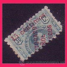 Sellos: MARRUECOS 1920 SELLOS DE ESPAÑA HABILITADOS, PERFORADOS MITAD EDIFIL Nº 65 * (1/2). Lote 32839100