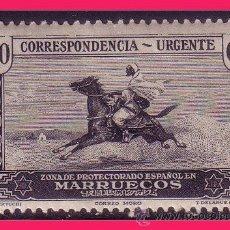 Sellos: MARRUECOS 1928 SELLOS DE ESPAÑA HABILITADOS, EDIFIL Nº 118 * *. Lote 32843939