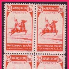 Sellos: MARRUECOS 1940 TIPOS DIVERSOS, B4 EDIFIL Nº 216 * *. Lote 32847390