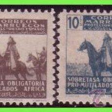 Sellos: MARRUECOS BENEFICENCIA 1943 PRO MUTILADOS, EDIFIL Nº 22 A 25 * *. Lote 32866650