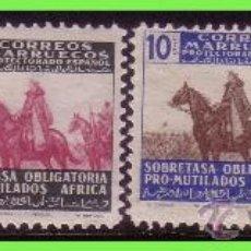 Sellos: MARRUECOS BENEFICENCIA 1945 PRO MUTILADOS, EDIFIL Nº 32 A 35 * *. Lote 32866665